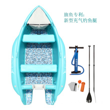 top quality inflatable rowing boat